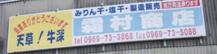 コピー ~ IMGP1042.JPG