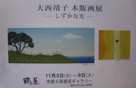 コピー ~ IMG_0088.JPG