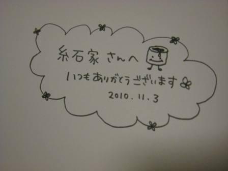 コピー ~ IMG_0104.JPG