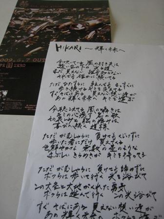 コピー ~ IMG_0117.JPG