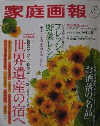 コピー ~ IMG_0329.JPG