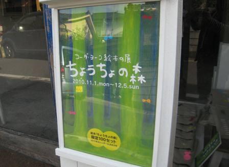 コピー ~ IMG_0379.JPG