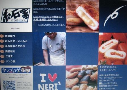 コピー ~ IMG_0381.JPG