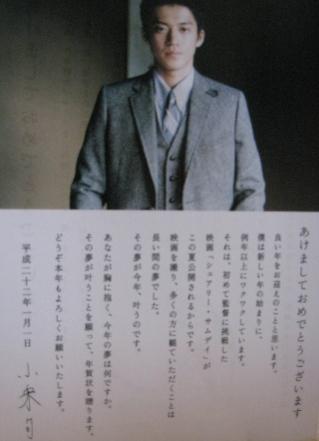 コピー ~ IMG_0417.JPG