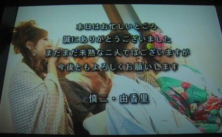 コピー ~ IMG_0504.JPG