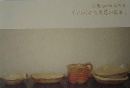 コピー ~ IMG_0841.JPG