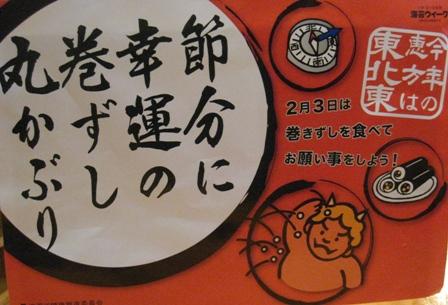 コピー ~ IMG_9248.JPG