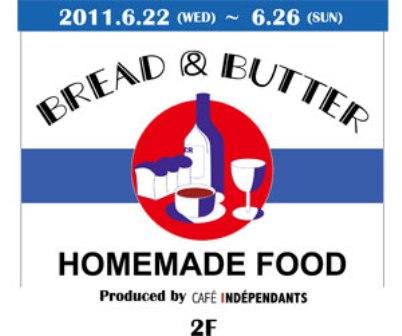 コピー ~ cafe_logo.jpg