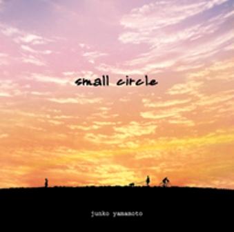 コピー ~ small%20circle_s.jpg