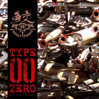 コピー ~ typezero.jpg
