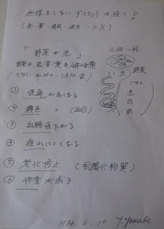 IMG_0043_2.JPG