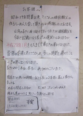 IMG_8208.JPG
